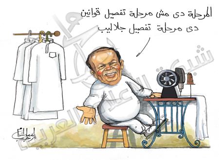 اضحك مع ..... كاريكاتير من وحى الأحداث ههههههههه - صفحة 2 170594