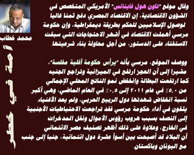 النهضة نكبة شعب D8a3d985d8a9d981d98ad8aed8b7d8b12